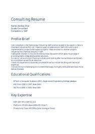 akshay dhar sap hr consultant resume