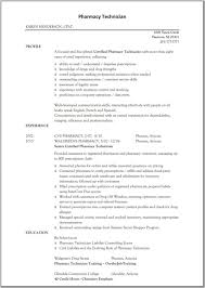 dental service technician resume