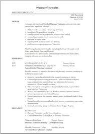 dental technician resume sample word resume templates dental service technician resume lab tech resume field technician resume sample resume laboratory lab technician resume