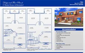 Small Picture 10 Marla House Design Moreover 30x40 House Layout Plan As Well 3d