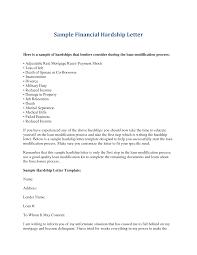 hardship letter sample info hardship letter template letter template 2017