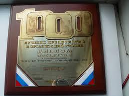 Новости ru Виды накладок на наградной и  Виды накладок на диплом их преимущества и недостатки