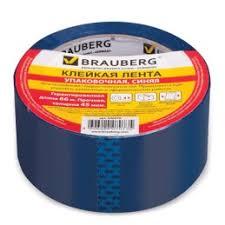 <b>Клейкая лента</b> 48мм х 66м упаковочная <b>BRAUBERG</b> синий