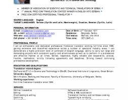 How To Write A Work Resume Little Job Experience With Gaps In