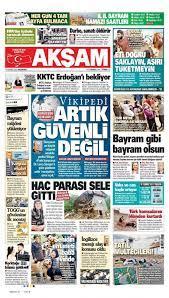 19 Temmuz Pazartesi 2021 Gazete manşetleri - Kurucusu açıkladı: Artık  güvenli değil - Resim 1
