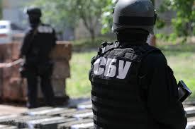 На Луганщині за матеріалами СБУ судитимуть чиновника за зловживання службовим становищем