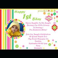 First Birthday Party Invitation Cards Bahiacruiser