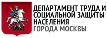ГКУ ЦЗН Интерактивный портал Центра занятости населения города   Департамент труда и социальной защиты населения города Москвы