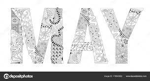 ぬりえ 5 月の単語ベクター オブジェクトは装飾的な Zentangle