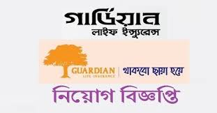 Based in manhattan, it has approximately 8,000 employees in the united states and a network of over 3,000 financial representatives in more than 70 agencies nationwide. Guardian Life Insurance Limited Job Circular Www Guardianlife Com Bd