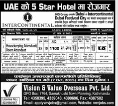 Jobs At 5 Star Hotel In Uae