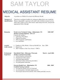Health Care Assistant Personal Statement 12 Medical Personal Statement Statement Letter