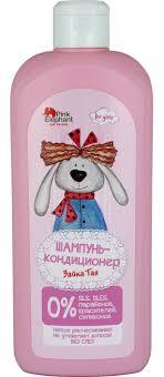 <b>Pink</b> Elephant <b>Шампунь</b>-<b>Кондиционер</b> Зайка Тая для детей от 3-х ...