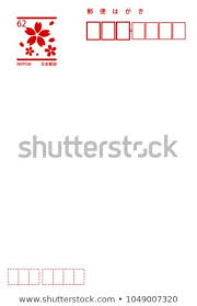 Postcard How To Address Japanese Post Official Postcard Address Side Stock Vector Royalty