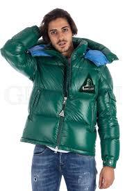Moncler Winter Jacket 41910 05 68950