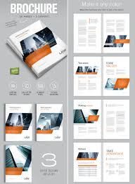 catalog template free company brochure templates free download awesome brochure security