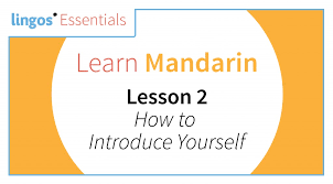 introduce yourself in mandarin mandarin essentials lesson lingos introduce yourself in mandarin learn mandarin essentials lesson 2
