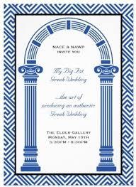 best greek style weddings images marriage greek wedding invitations google search