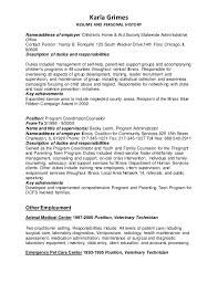 Resume Maiden Name Personal Reflective Essay Example Free Writing