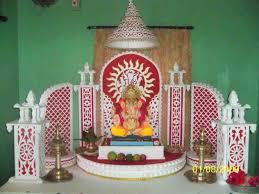 the images collection of ganpati u page jitoojadhav white