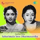 M. Krishnan Nair Sabarimala Shri Dharmasastha Movie