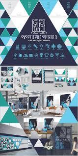 Дипломный проект на тему разработки фирменного стиля для клуба  Дипломный проект на тему разработки фирменного стиля для клуба молодых ученых