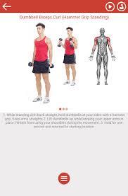 fitness bodybuilding 2 4 6 screenshot 16