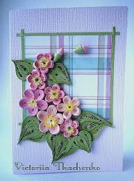 Paper Quilling Flower Baskets Paper Quilling Flower Basket 3d New 746 Best Quilling 5 Images On