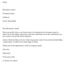 Resignation Letter with Regret Template
