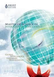 Hkust Msc In International Management By Celia Lee Issuu
