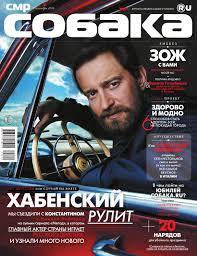 Sbk 10 2014 5 by Max Osipov - issuu
