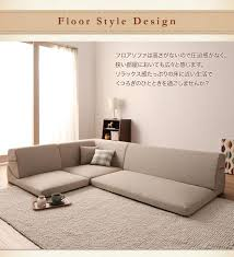 Elegant Low Sofa with 25 Best Ideas About Floor Couch On Pinterest Floor  Seating