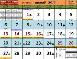 Monthly Calendar 2013 2013 Tamil Calendar Suvayo Suvai Simple Vegetarian
