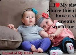 Download Brother And Sister Download Quote Image 40 Raksha