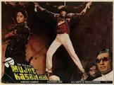 Mukesh Khanna Mujhe Kasam Hai Movie