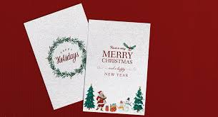 Free Holiday Party Templates Free Christmas Invitation Templates For Party And Holiday Events