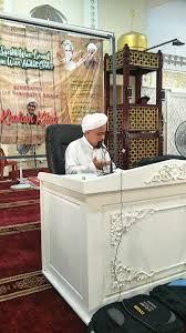 Hasil carian imej untuk Syeikh Wan Ismail Wan Abdul Qodir Al Fatoni