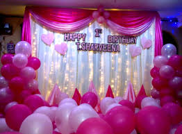 Small Picture 1st Birthday Party Decorations At Home Simple Home design ideas