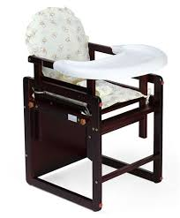 babyhug verona 2 in 1 wooden high chair dark brown