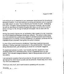 editorial assistant cover letter template editorial assistant cover letter