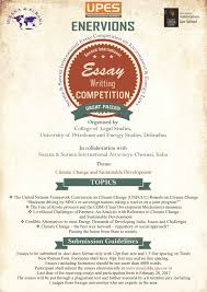 upes nd enervions international essay writing competition