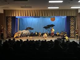 Lion King Stage Design Elementary Michelle Perez