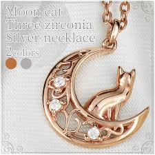 lady s necklace pink gold silver 925 cat cat moon moon house of shinjuku silver free a month and a cat silver necklace belonging to cat