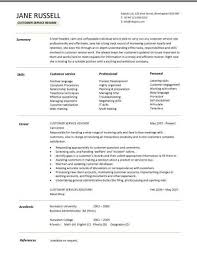 Resume For Customer Service Interesting Customer Service Resume Skills Sample Resume Cover Letter For