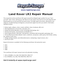 land rover lr2 repair manual 2008 2011