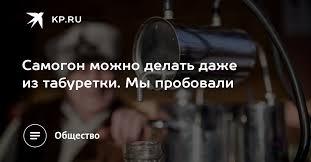 Порошенко затвердив дозвіл місцевій владі встановлювати заборону на продаж алкоголю - Цензор.НЕТ 4526