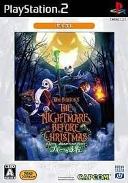 Tim Burton's The Nightmare Before Christmas: Oogie's Revenge Box ...