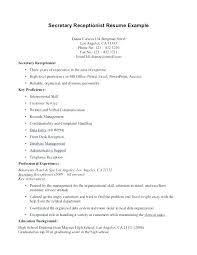 Sample Cover Letter For Front Desk Receptionist Front Desk