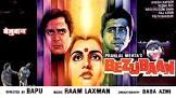 Bhushan Banmali Bezubaan Movie