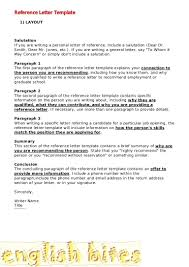 Template Personal References Template Job Example Reference For A